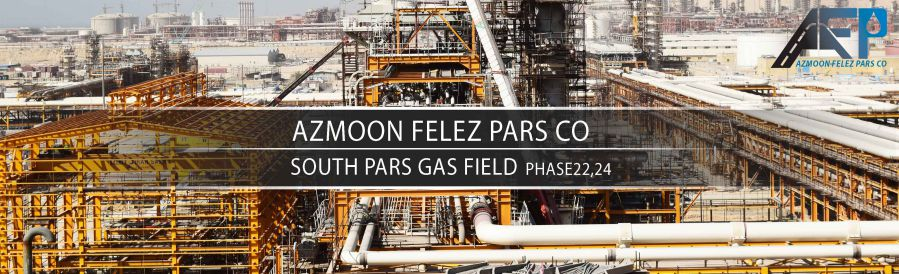 Refineries of South Pars phases 22&24
